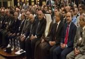 Suriyeli Muhalifler Kudüs'te Siyonist Bir Merkezde Düzenlenecek Olan Toplantıya Katılacaklar