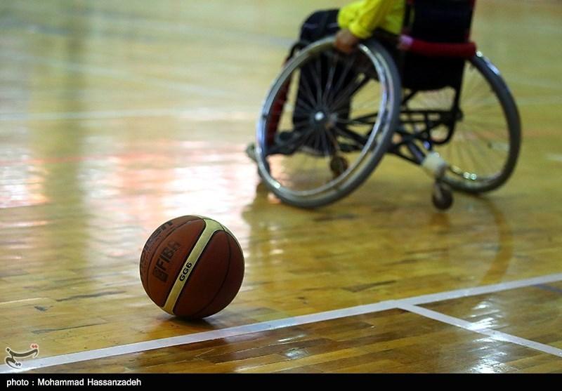 تورنمنت بین المللی بسکتبال با ویلچر آزاد بانوان| ثبت دومین پیروزی در کارنامه تیم ایران