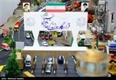 بازدید سردار دهقان وزیر دفاع از نمایشگاه اقتدار سپاه در عرصه سازندگی