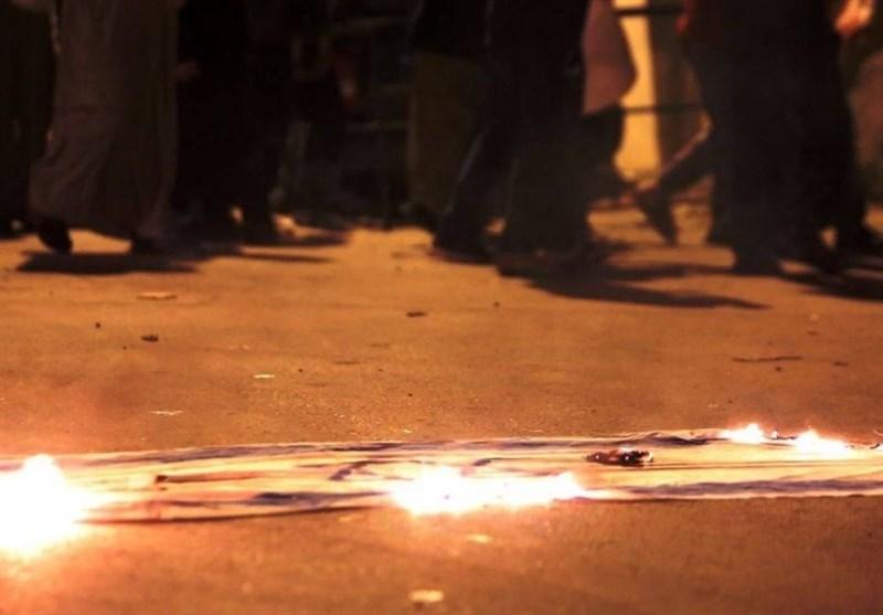 به آتش کشیدن پرچم رژیم صهیونیستی