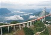 بزرگترین پل معلق جهان