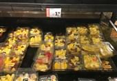 فروش میوه در اروپا