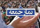 نماز جمعه کرمان