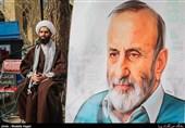 چهلمین روز درگذشت مرحوم حسن شایانفر