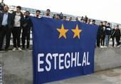 حضور نیروی انتظامی و شعار علیه افتخاری