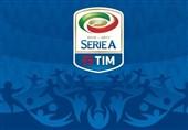 رونمایی از لوگوی جدید سری A ایتالیا + عکس