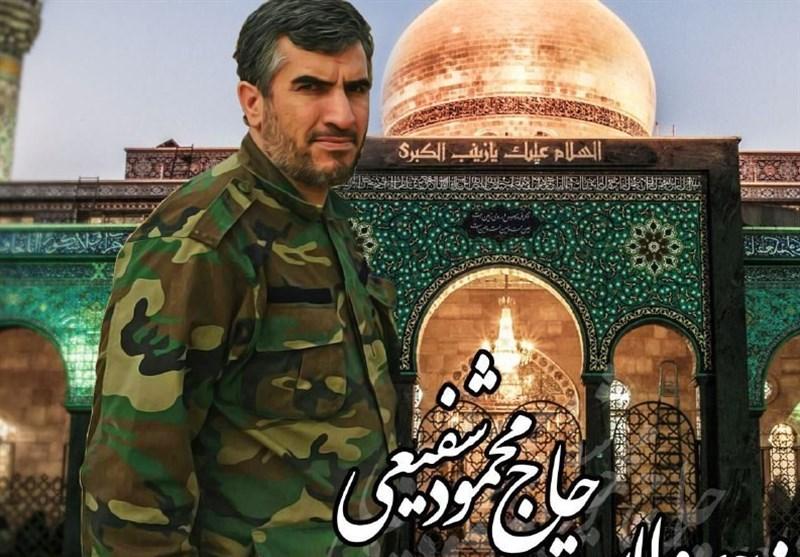 139510111017248349585474 - پیکر شهید مدافع حرم حاج محمود شفیعی شناسایی شد + تصاویر
