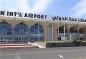فرودگاه بینالمللی عدن