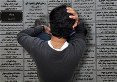 آمل در ردیف 4 شهر آسیب پذیر اجتماعی کشور قرار گرفت