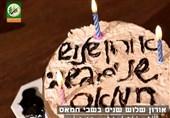 کیک تولد برای نظامی اسیر