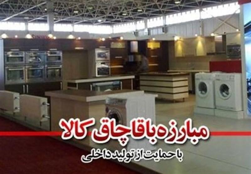اجرای پویش خرید کالای ایرانی در گیلان؛ مبارزه با قاچاق کالا تشدید میشود