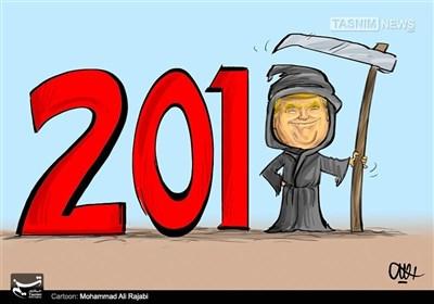 نئے سال کیلئے موت کا سفیر!