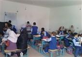 مدرسه روستای کوه سفید-قم