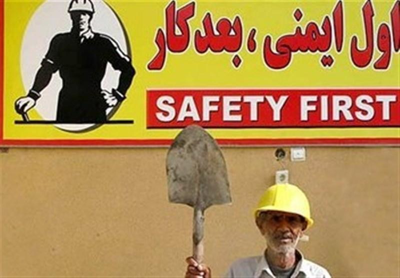 بوستانهای ایمنی در سکونتگاههای شهری و روستایی کردستان ایجاد شود