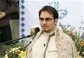 تلاوت حامد شاکرنژاد در مراسم تشییع پیکر شهید حججی + فیلم