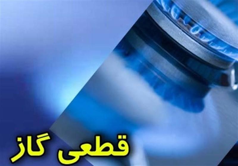 گاز مشترکین روستای بجد شهرستان بیرجند فردا قطع میشود