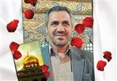 شهید اسلامشهری