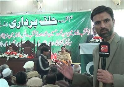 پنجاب میں پرانے کمشنری نظام کی بحالی اور بلدیات پر تسنیم نیوز کی خصوصی رپورٹ