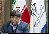 نشست خبری نهمین جشنواره تجسمی فجر