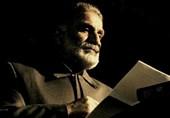 کنگره نکوداشت استاد حیدر عباسی