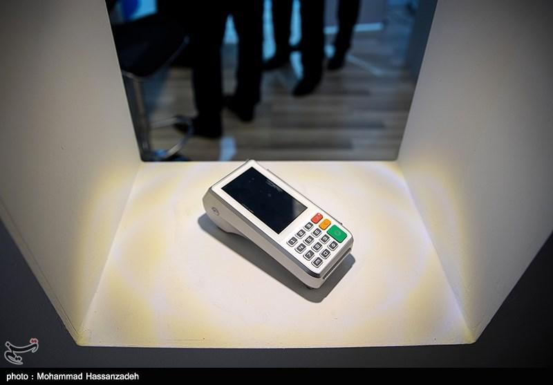 روش جدید برای پرداختهای بدون کارت/ هنوز تکلیف کارمزدهای بانکی مشخص نیست