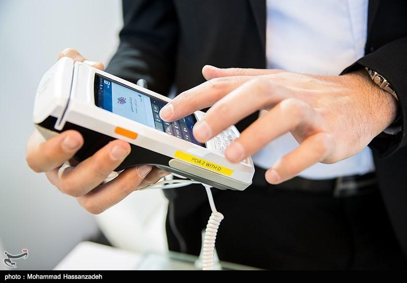 آغاز سفر بانکها به سوی بانکداری دیجیتال