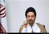 نشست خبری حجت الاسلام روحانی