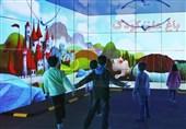 باغ علم کودک