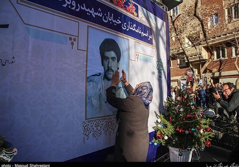تصویب تغییر نام چند خیابان و معبر در پایتخت