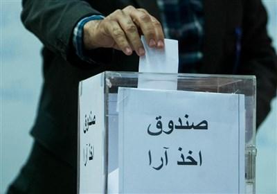 انتخابات فدراسیون