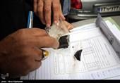 دستگیری فروشندگان مواد مخدر در مشهد