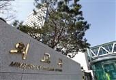 وزارت امور خارجه کره جنوبی