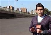 مصر/خیابان ایران