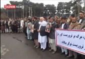 تظاهرات هرات