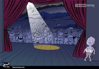 کاریکاتور/ تراژدی ترس سال نو میلادی!