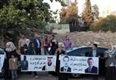 تظاهرات اردنیها در مقابل سفارت امارات