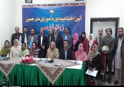 سات روزہ فارسی کورس برائے مترجمین کی اختتامی تقریب پر تسنیم نیوز کی ویڈیو رپورٹ