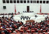 Turkey's Parliament Votes in Favor of Constitutional Reform in First Round