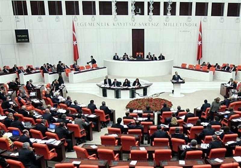 Turkey's Parliament Votes in Favor of Constitutional Reform in First Round