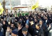 تشییع شهدای مدافع حرم