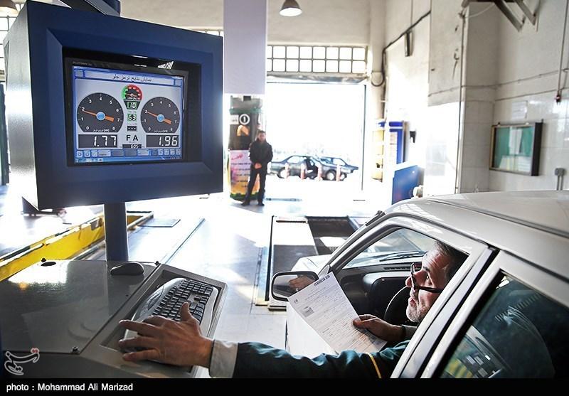 مرکز معاینه فنی بیهقی