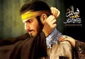 اکرانهای مردمی جشنواره فیلم عمار در حرم شاهچراغ (ع) افتتاح میشود