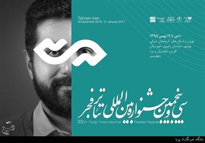 کانون ملی منتقدان تئاتر ایران نشست تخصصی نقد تئاتر و شبکههای اینترنتی را برگزار میکند