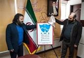 رونمایی نشان جشنواره تئاتر بسیج