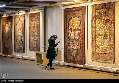 İran Halı Müzesi