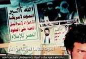 نجباء-یمن