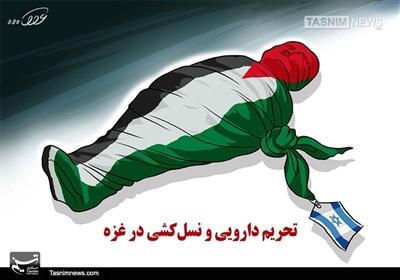 کاریکاتور/ رقابت سرطان و گلولههای صهیونیستی!