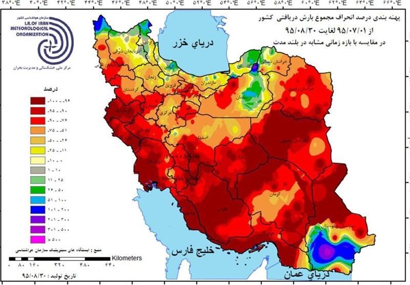 عکس ناسا از وضعیت آب و هوای امروز ایران