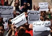 حکم بازداشت برای 14 شهروند مصری مخالف با واگذاری تیران و صنافیر به عربستان