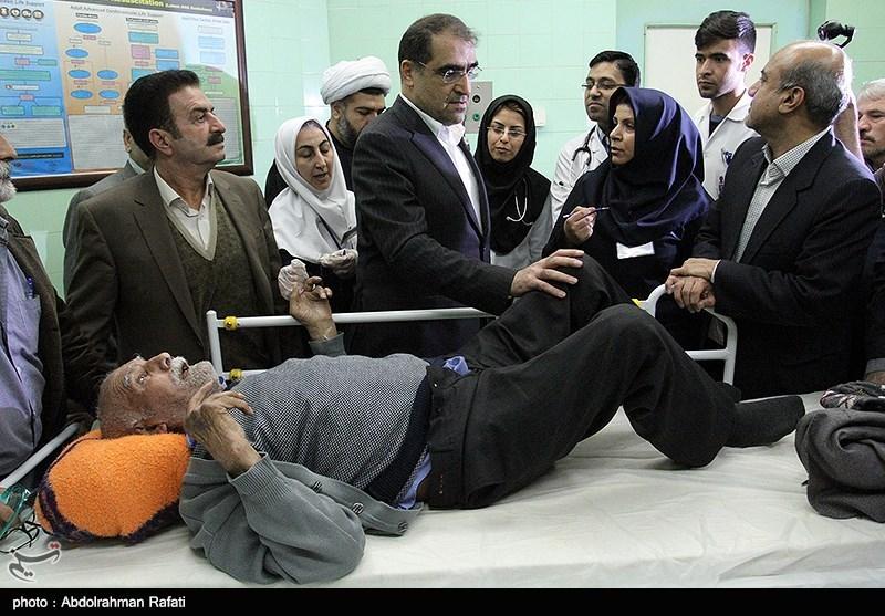 اطلس بیماری ایرانیها تهیه شد